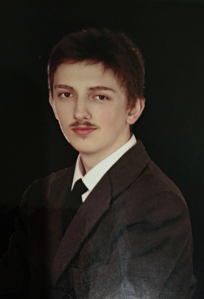 Онищак Андрій Михайлович