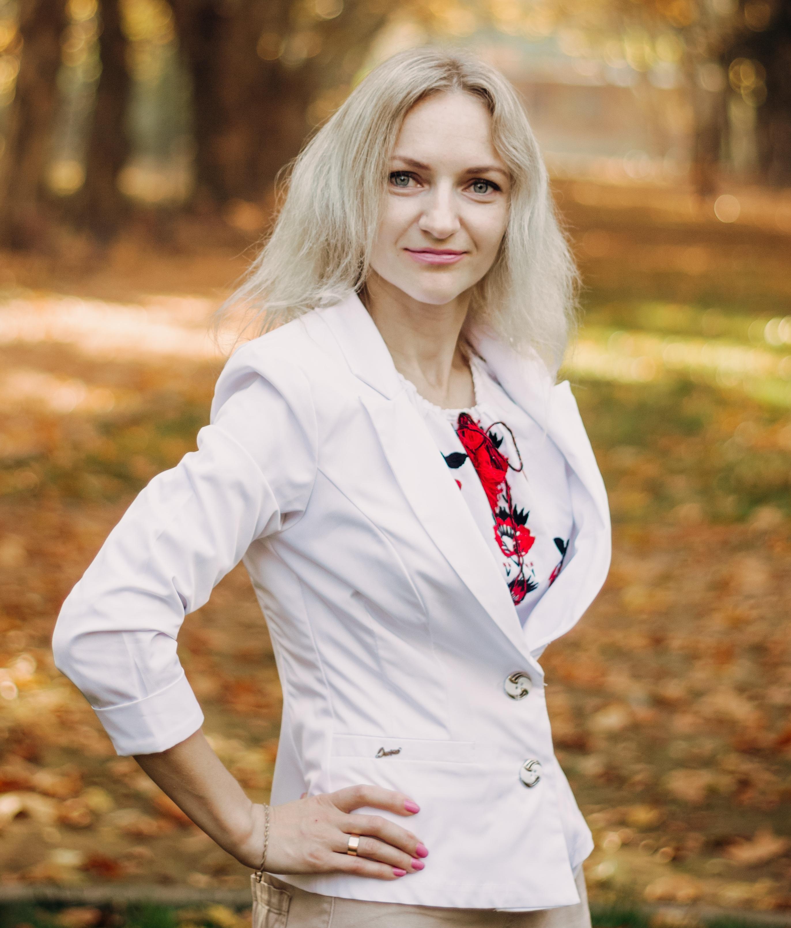 Гірняк Галина Богданівна